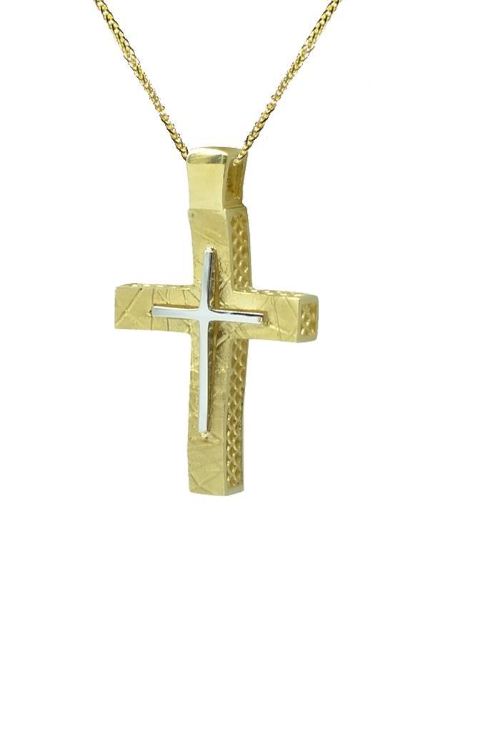 41c8184663a Χρυσός Σταυρός Μοντέρνος Ματ Κ14